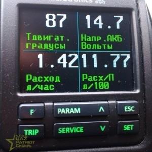 Метки ГРМ ЗМ 409: устройство и расположение