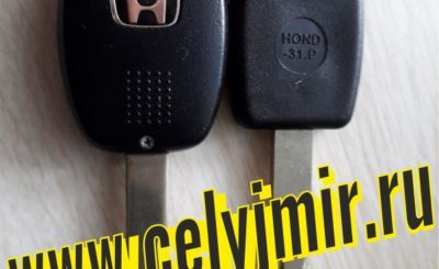 Иммобилайзер на УАЗ Патриот: зачем нужен и где находится, обучение ключа и как отключить